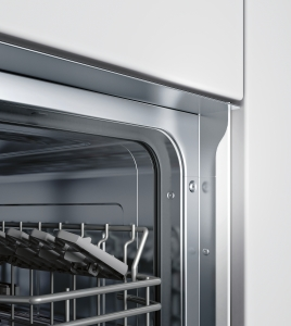 Bosch SMZ5045 Sonderzubehör für Geschirrspüler Edelstahlverblendungssatz 86,5cm HöheGeschirrspüler-Zubehör